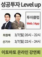0307온라인강연회