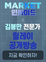 김봉만 공개방송