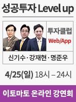0425 온라인강연회