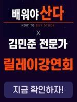 김민준 릴레이공개방송(0502)