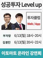 0613 온라인강연회