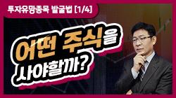 아카데미 좌 박준현