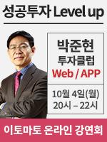 1004강연회