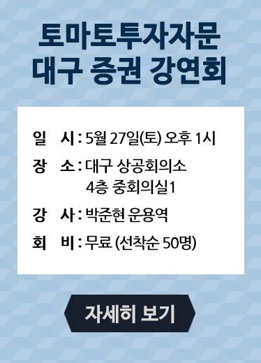 2. 강연회 공지 배너