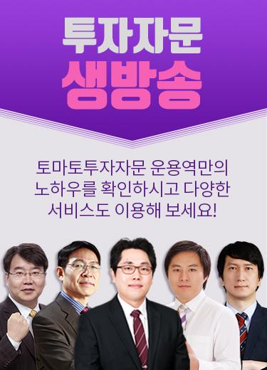 10. 생방송 안내 배너