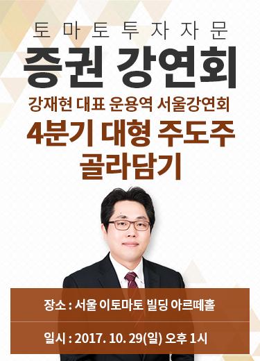 1. 오프라인 강연회 안내 배너