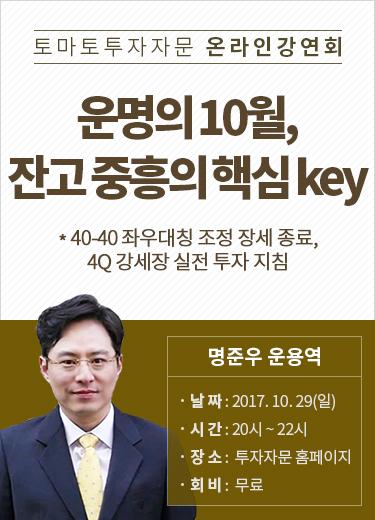 3. 온라인 강연회 안내 배너