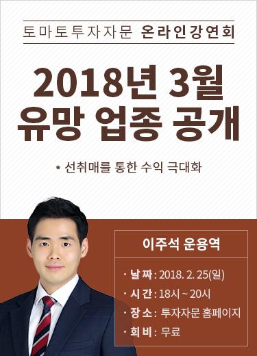 1. 온라인 강연회